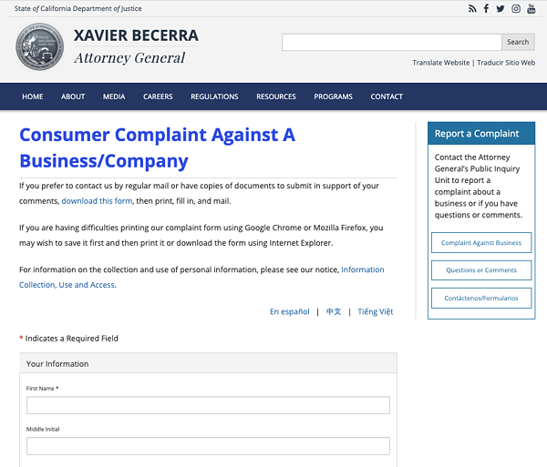 Consumer Complaint Against A Business/Company